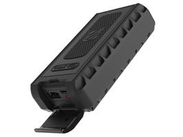 Portable Backup Battery